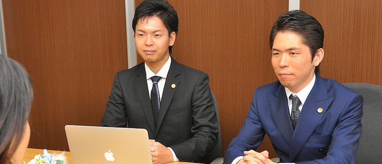 長瀬総合法律事務所の弁護士