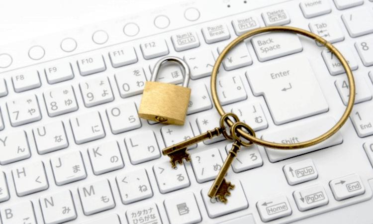 営業秘密管理のための社内営業秘密管理規程の整備
